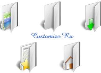Longhorn Alternative Folders