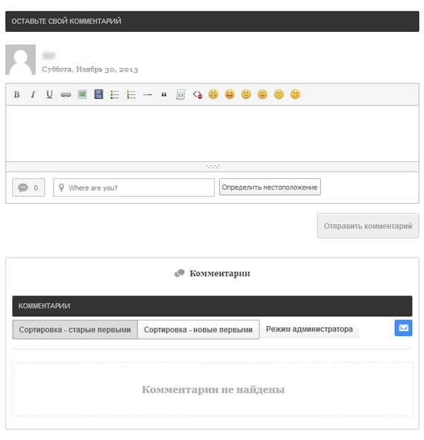 Initial setup of system CMS Joomla
