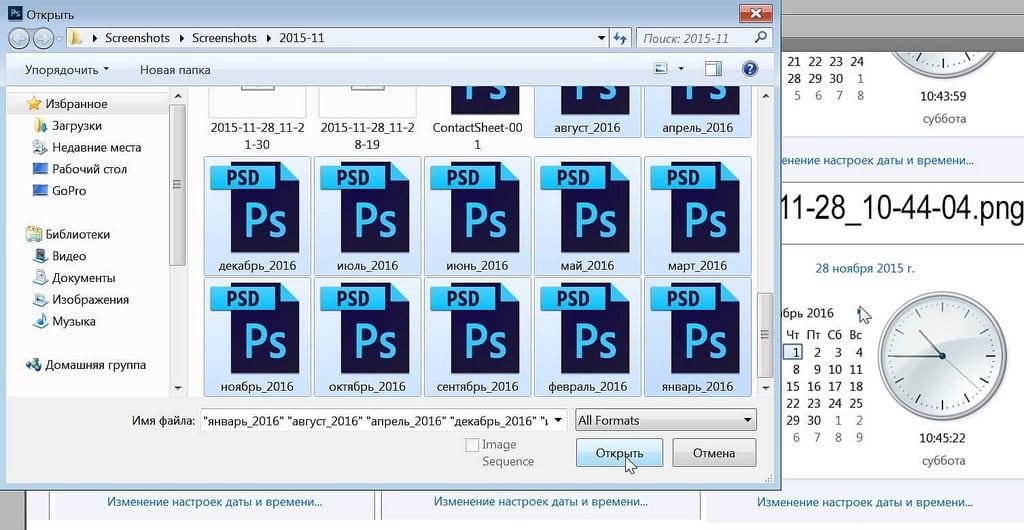 Advanced Photoshop 2013, room 111