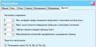 WP Maintenance – technical break on the WordPress site