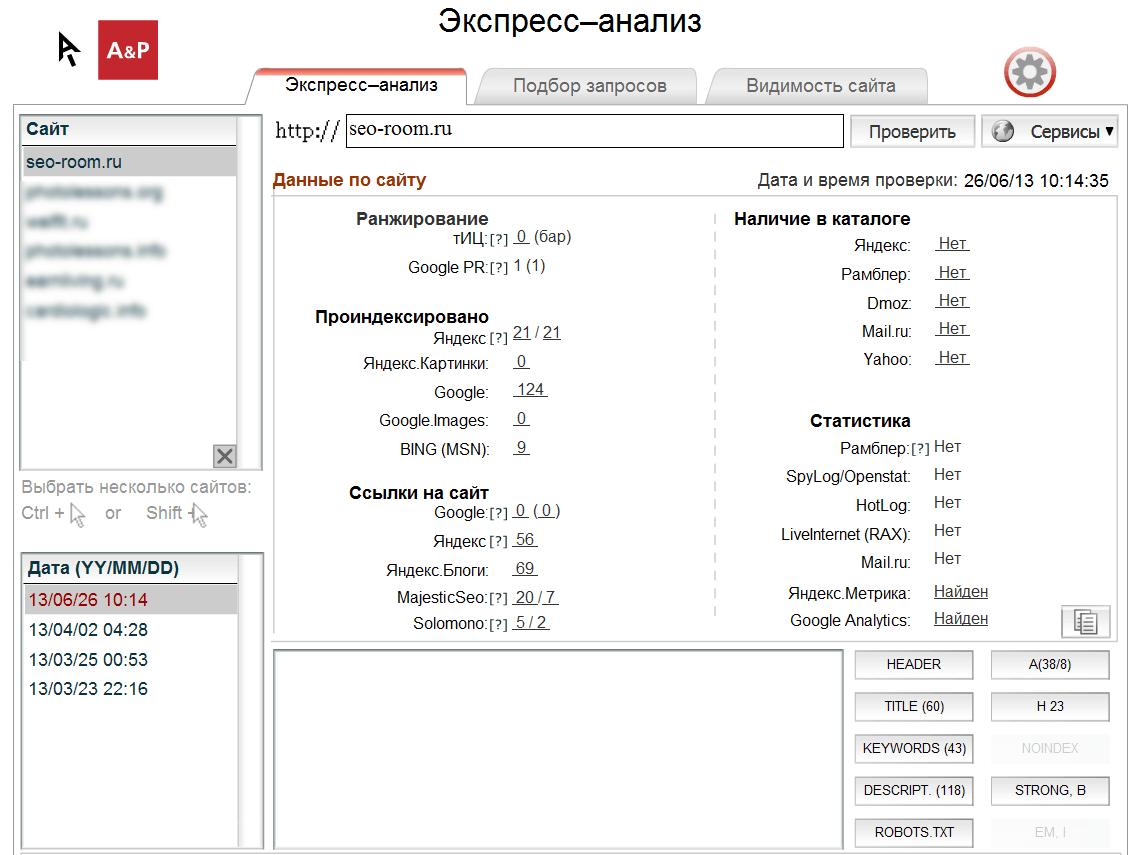 Dictionary – advanced dictionary in Joomla CMS