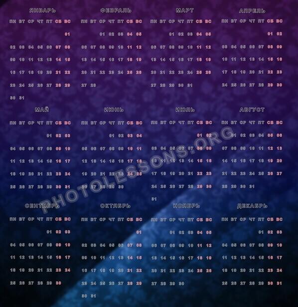 Календарь 2017 в Фотошоп