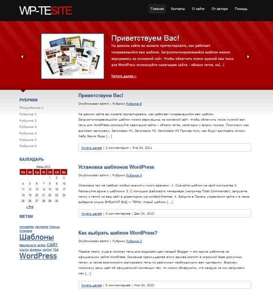 PSD loader for editor Photoshop