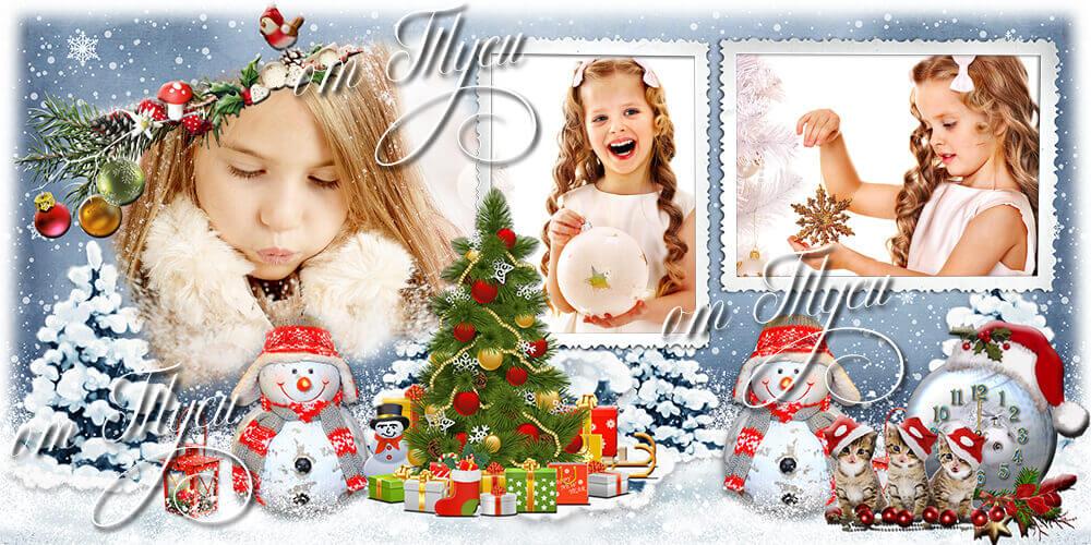 Новогодний фотоальбом