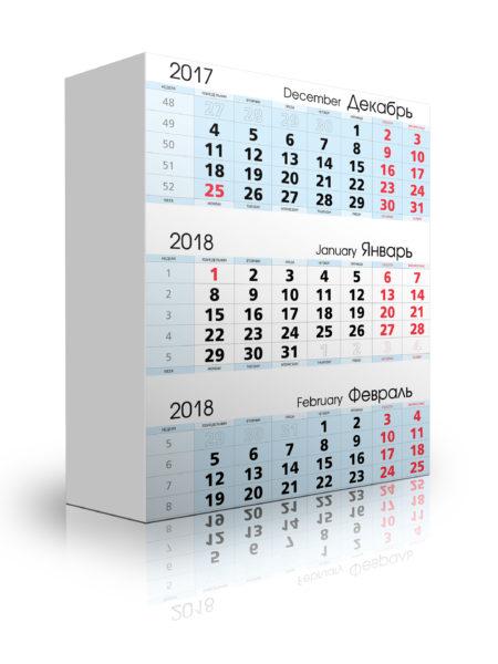 calendar-grid