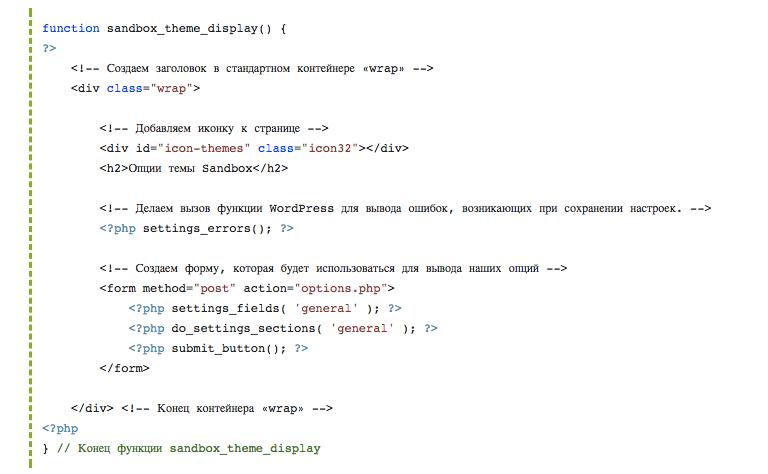 RSAlto! template for CMS Joomla RSJoomla!