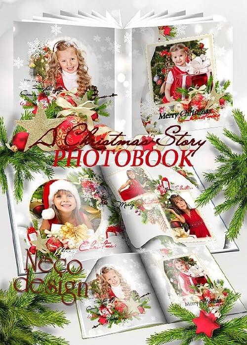 Зимняя рождественская история - фотокнига для Фотошоп