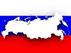 Список российских городов
