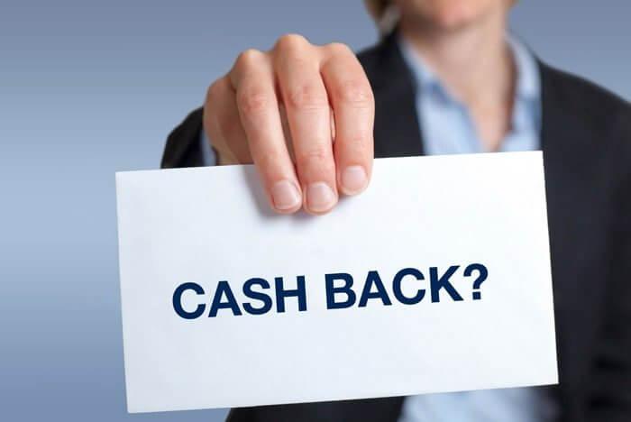 Cashback-это