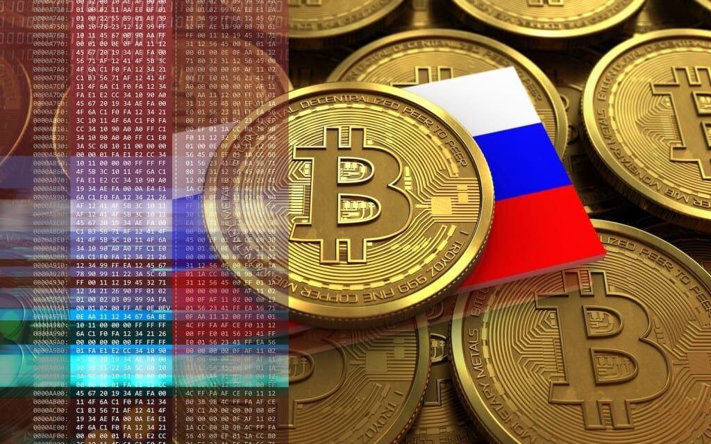 Биткойн в России