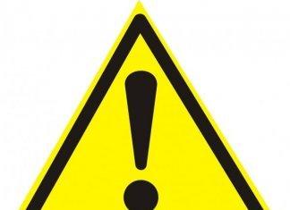 Знак «Внимание. Опасность»