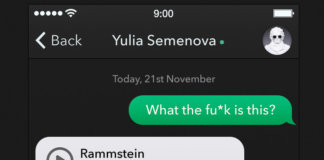 messages ui