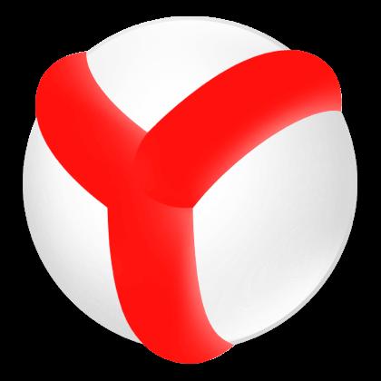Логотип Яндекс браузера в формате PNG с разрешением 420×420 px