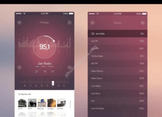 FM радио для iOS 7