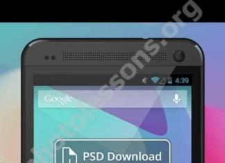 HTC One для Фотошоп