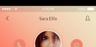 Профиль пользователя в iOS 7