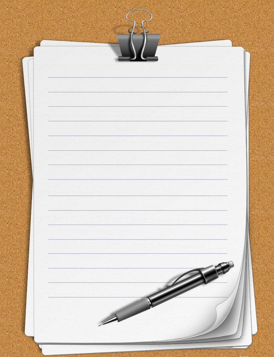 Картинки листа бумаги