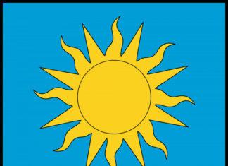 Скачать векторный герб Кисловодска