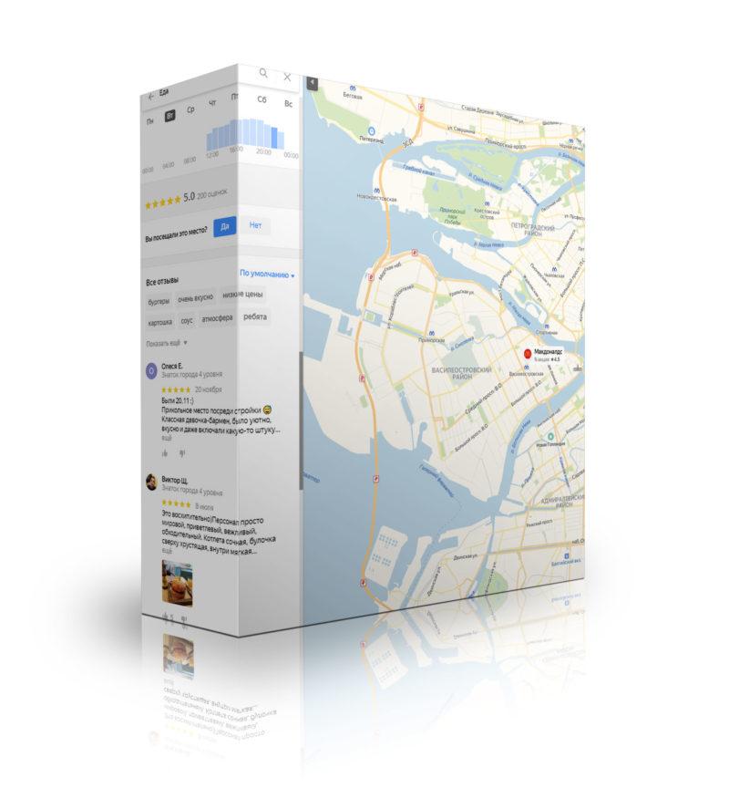 Парсинг отзывов организаций на Яндекс Картах в формат .CSV (EXCEL)