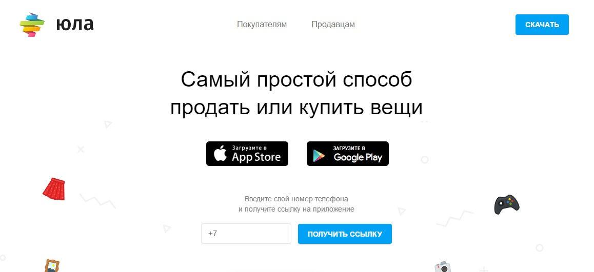 Юла - парсинг объявлений через ZennoPoster