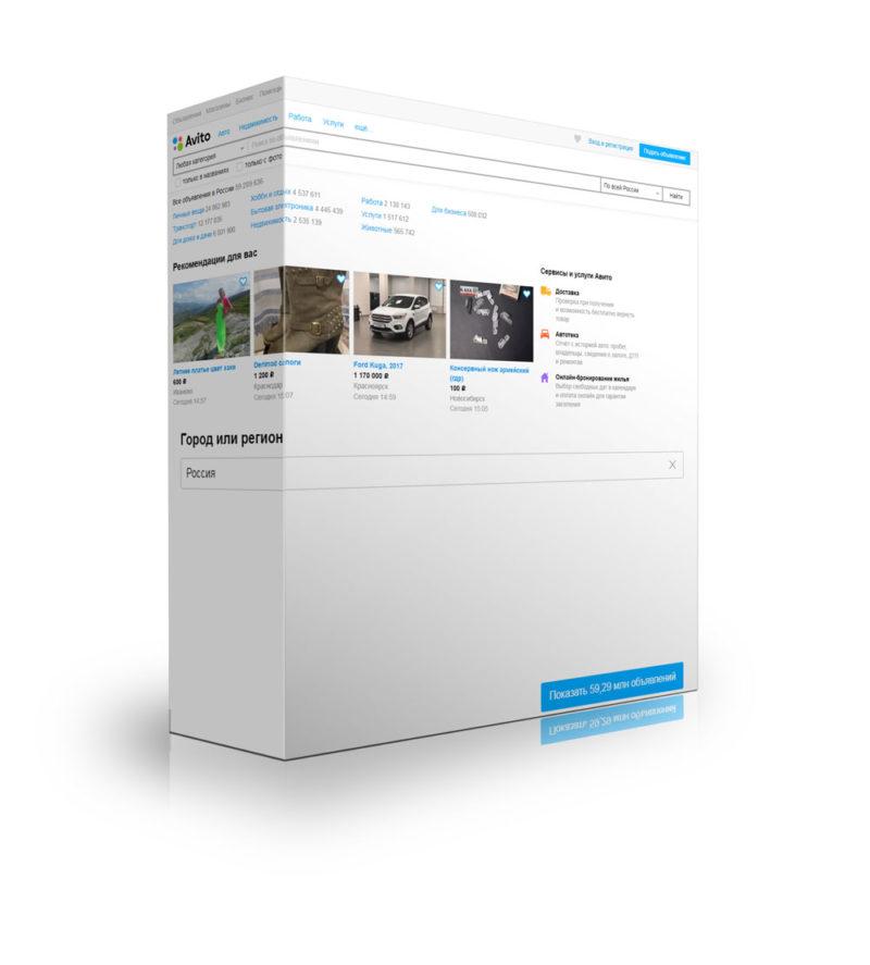 База объявлений сайта Авито в формате EXCEL, CSV
