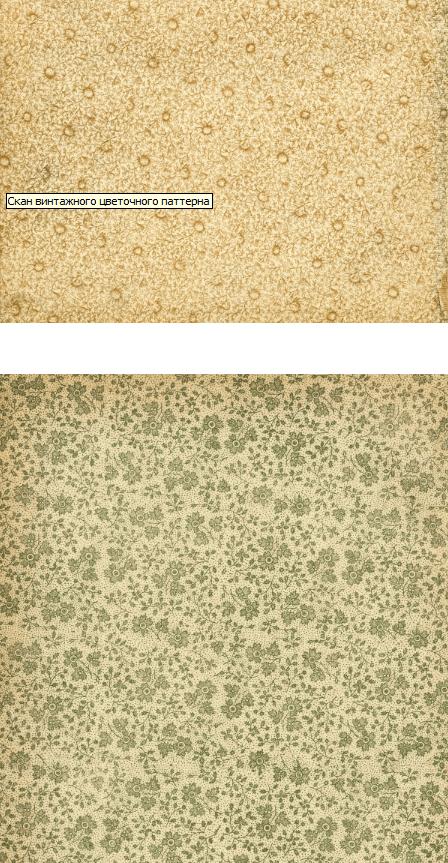 Сканы винтажного цветочного паттерна
