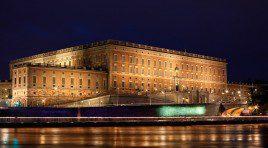 Королевский дворец Стокгольма