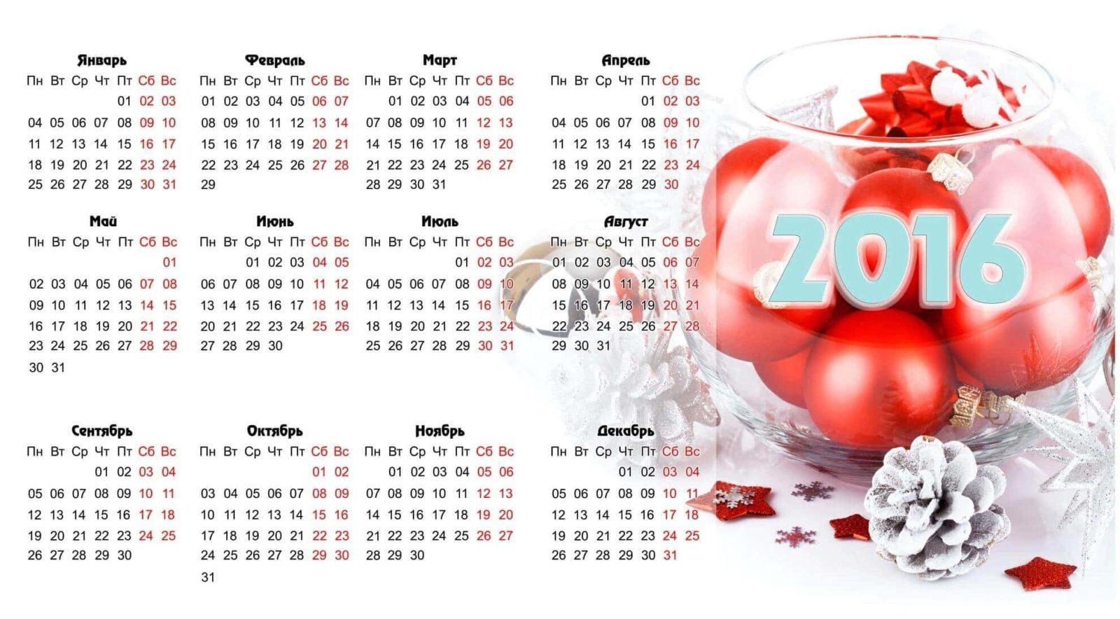 Совет 1: Как установить календарь на рабочий стол 61