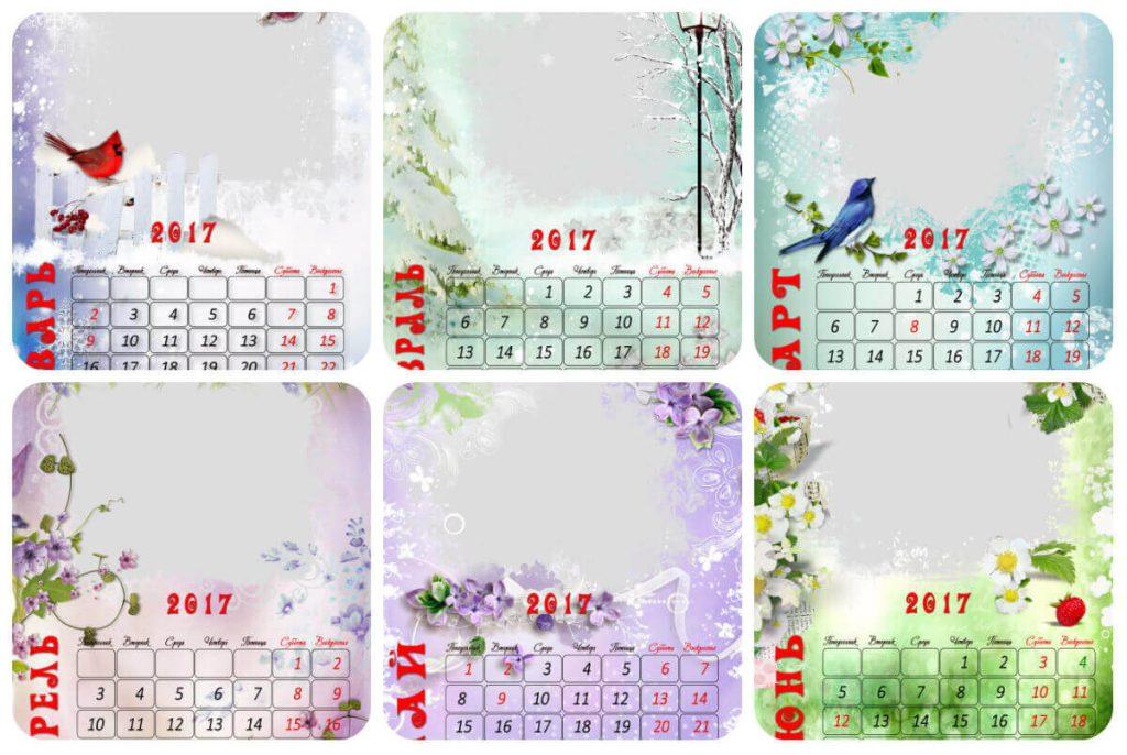 Сделать календарь из на 2017 год